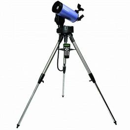 Konus - Telescopio Digimax 130 Maksutov ///SUPER-OFFERTA///
